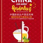 Jornadas Gastronómicas China